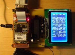 GSM温度报警系统
