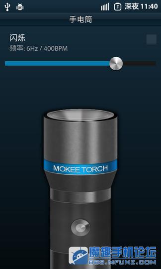 MoKeeOS Beta 0.3 For DEFY Plus公测第十二版,全新界面、全新体验